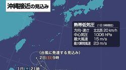 【台風】24時間以内に発生、沖縄に接近する見込み。7月は統計史上初のゼロだった。