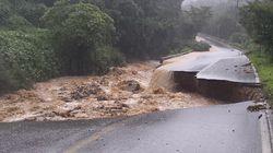 충주소방서 직원이 폭우 피해현장서 급류에 휩쓸려