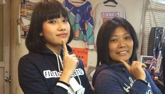 木村花さんの母、テラハ報告にフジの姿勢を問う「テレビは人が傷つくようなものを作ることもできる」