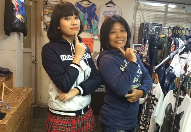 木村花さんと響子さん