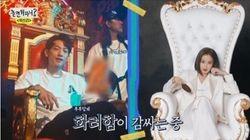 가수 비가 아내 김태희 광고에 '법적 절차' 언급한 이유