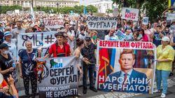 러시아 동쪽 끝에서 한 달째 반푸틴 시위가 열리고 있는