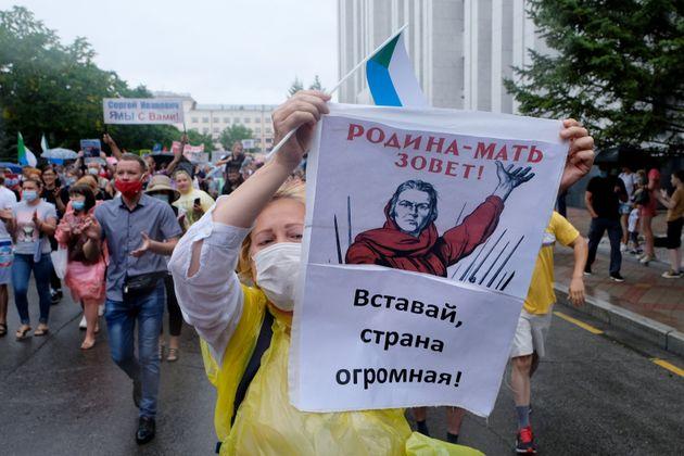 모스크바에서 동쪽으로 6100km 떨어져있는 하바롭스크에서는 푸틴 정부에 대한 누적된 불만이 있다. 하바롭스크, 러시아. 2020년