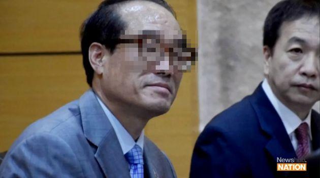 뉴질랜드에서 성추행 혐의를 받는 한국 외교관