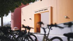 Το Ευρωπαϊκό Πανεπιστήμιο Κύπρου ενταχθηκε στο «Δίκτυο