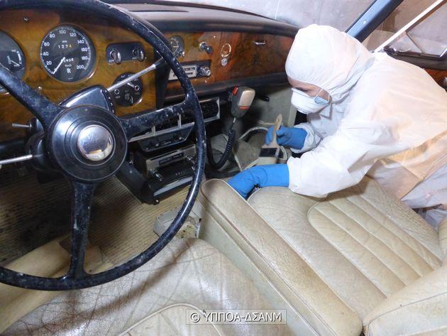 Καθαρισμός οχημάτων τ. βασιλικής οικογένειας -