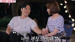 김재우가 방송이 끝난 후 인스타그램에 올린 글