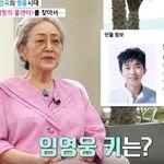 임영웅 팬인 배우 김영옥이 말하는 '입덕'의 정석
