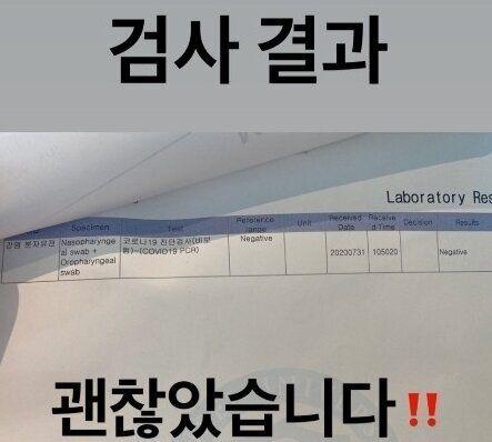 추성훈 인스타그램 스토리