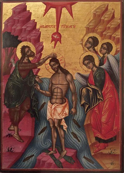 Εικόνα Βάπτισης Μονής Βισόκου - μπροστινή