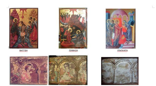 Είναι εμφανές ότι και οι τρεις εικόνες έχουν την ίδια ξυλόγλυπτη διακόσμηση στην πίσω όψη τους, ενώ στις...