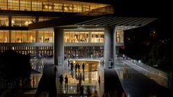 Μουσείο Ακρόπολης: Δωρεάν κονσέρτο με Μότσαρτ και με θέα την