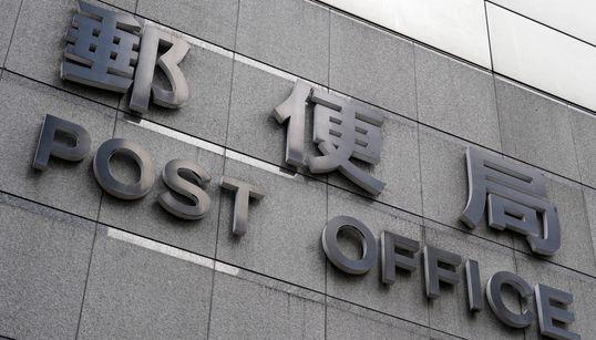 謎の種が届いたら...「開封せずに郵便局へ」。日本郵便が呼びかけ
