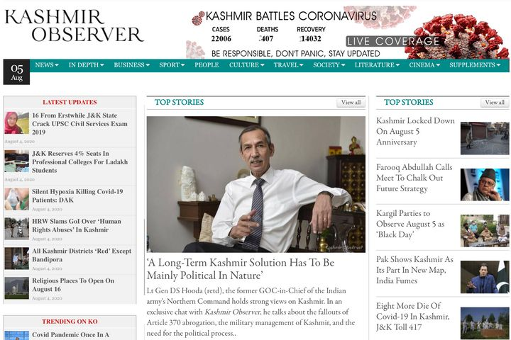 The homepage of Kashmir Observer on Aug 5
