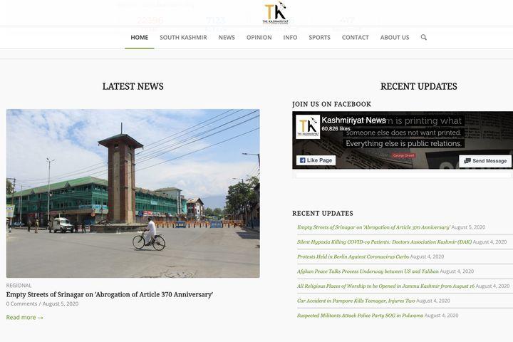 The Kashmiriyat's homepage on Aug 5