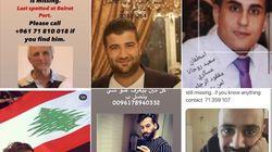 Ce compte Instagram aide à retrouver les disparus après l'explosion à