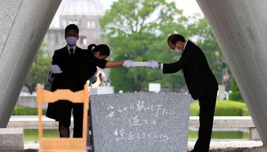「人類の脅威に対して連帯を」被爆75周年、広島市長が平和宣言。世界の指導者に「核兵器禁止条約」を訴える