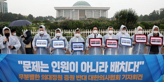 지난달 23일 국회 정문 앞에서 대한의사협회가 증원에 반대하는 시위를 벌이고