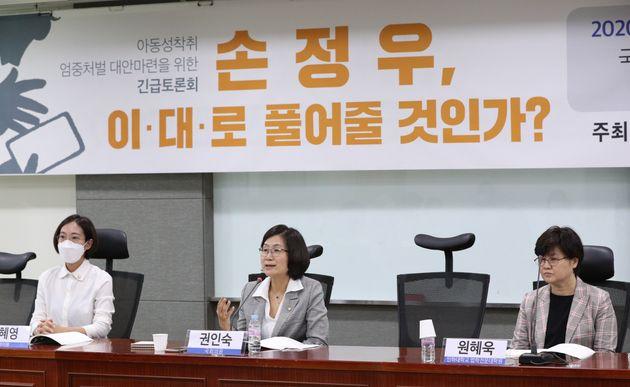 권인숙 의원이 디지털 성범죄 근절을 위한 법안 3개를 한꺼번에 발의했다
