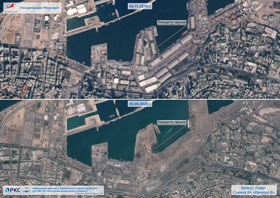 러시아연방우주국이 제공한 사진. 위는 2019년 11월이고 아래는 2020년 7월 폭발 후