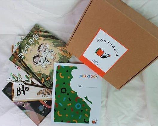'우따따'는 3~7세 그림책 2~4권과 책과 관련해 심화 학습을 할 수 있는 워크북, 양육자 가이드들 정기적으로