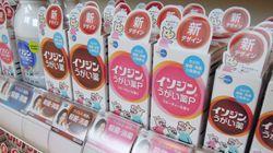 イソジンなどを勧めた吉村洋文知事に抗議。「治療に支障きたしている」と大阪府歯科保険医協会