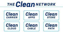クリーンネットワークとは?