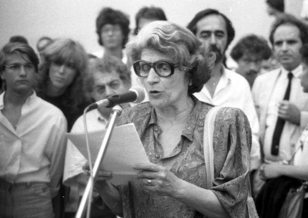 1985. Συναυλία στα Προπύλαια για την απελευθέρωση της δικηγόρου Κατερίνας Ιατροπούλου που είχε συλληφθεί...