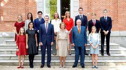 TEST: ¿Qué miembro de la Casa Real