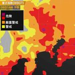 【注意】熱中症警戒アラート、千葉県と神奈川県に発表。35℃に迫る暑さ