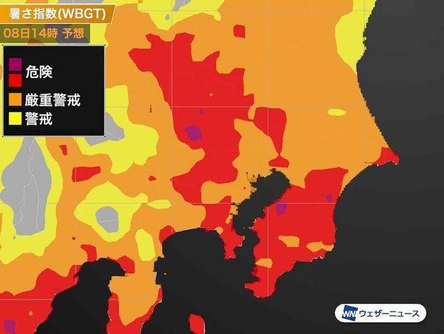 8日(土)午後の暑さ指数(WBGT)の予想