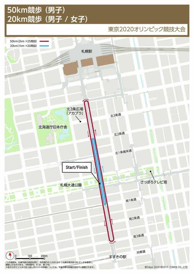 東京オリンピックの競歩コース