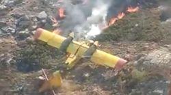 Un fallecido al estrellarse un hidroavión que trabajaba en la extinción del incendio de Lobios