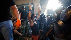 Beyrouth: des Libanais en colère se préparent à manifester pour demander des