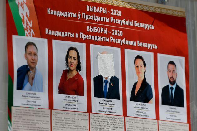 Εκλογές σε κλίμα φόβου στη Λευκορωσία - Η αντίπαλος του Λουκασένκο κρυβόταν μέχρι να άνοιξουν οι