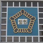 '95억 보험금' 캄보디아 만삭 아내 살해 혐의 남편에 대한 법원의