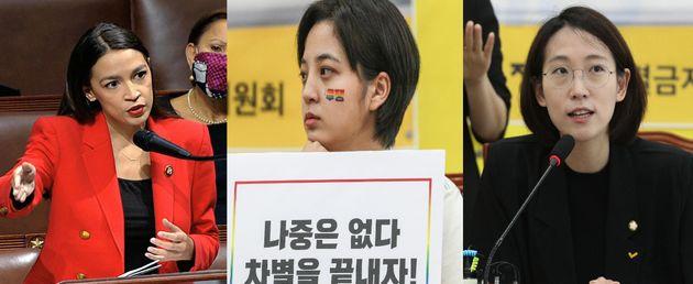 왼쪽부터 오카시오 코르테스 미국 민주당 하원의원, 류호정 정의당 의원, 장혜영 정의당