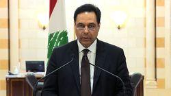 Λίβανος: Παραιτήθηκε η κυβέρνηση εξαιτίας της φονικής έκρηξης στη