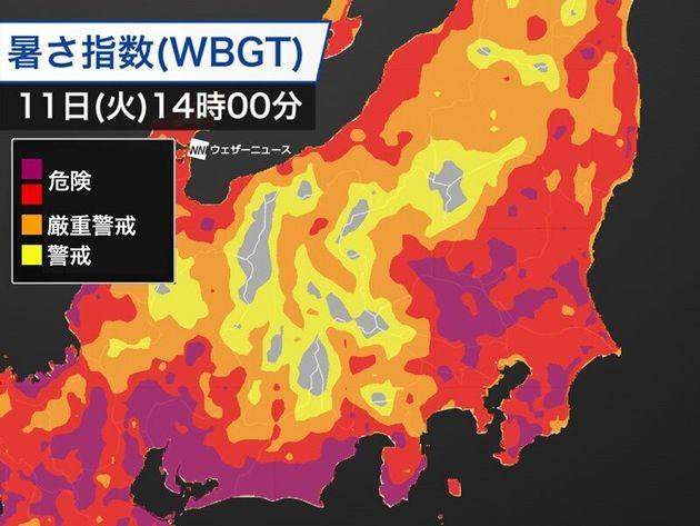 暑さ指数(WBGT)
