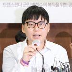 트랜스젠더 변희수 전 하사가 강제전역 취소 소송 제기하며 한 말