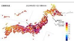 群馬・伊勢崎と桐生、埼玉・鳩山で40度超える。日本歴代最高の41.1度に迫る暑さ