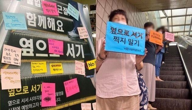 '불법촬영 피하려면 옆으로 서라???' 경찰의 시대착오적 캠페인에 비판이 잇따르고 있다