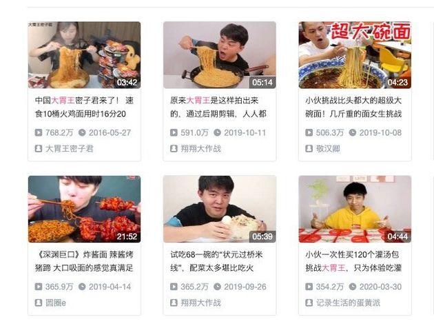「ビリビリ動画」にアップされた大食い動画たち