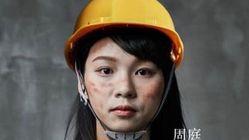 홍콩 민주화 운동가 아그네스 차우가 새로운 별명을