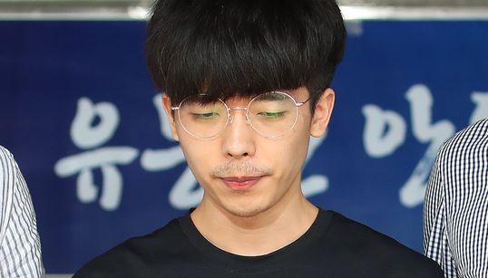 N번방 '갓갓' 공범 안승진이 첫 재판서 한