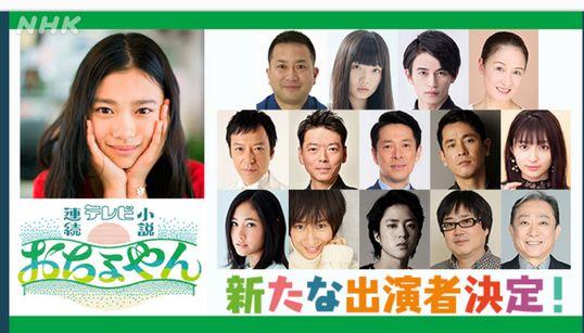 NHK朝ドラ『おちょやん』新キャスト発表。「語り」は落語家の桂吉弥さん、「喜劇の巨人」役に板尾創路さん