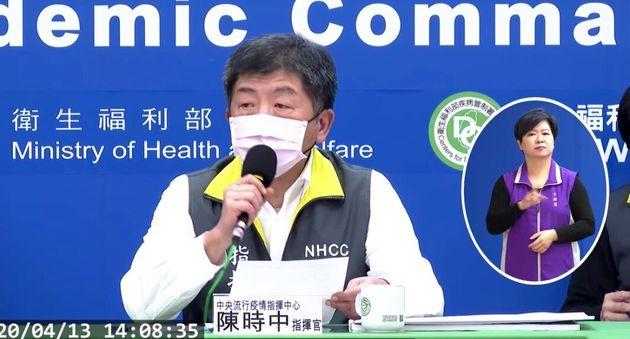 ピンクのマスクをかけ会見に臨む陳時中指揮官(4月13日、衛生福利部公式Youtubeより)