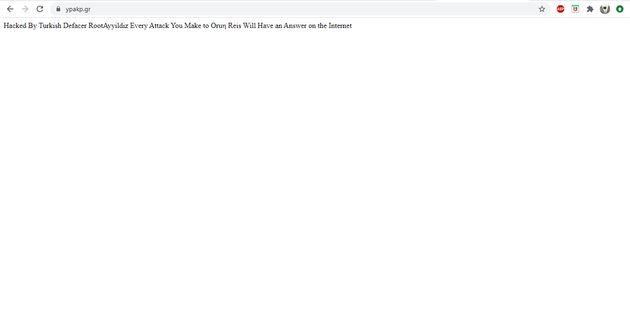 Τούρκοι χάκερ έριξαν τη σελίδα του υπουργείου Εργασίας με μήνυμα για το Oruc