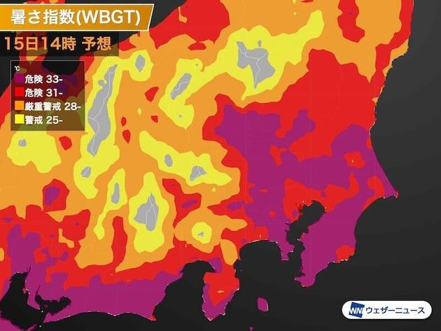 暑さ指数(WBGT)8月15日14時予測