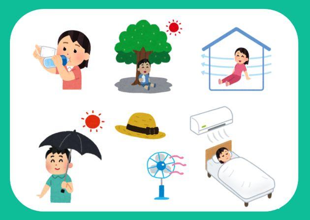 熱中症予防の例。男性も日傘をさしましょう!